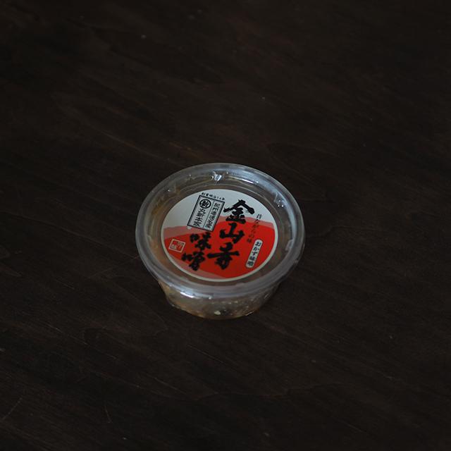 おいしい発見 その4「北斎茶房と金山寺味噌」
