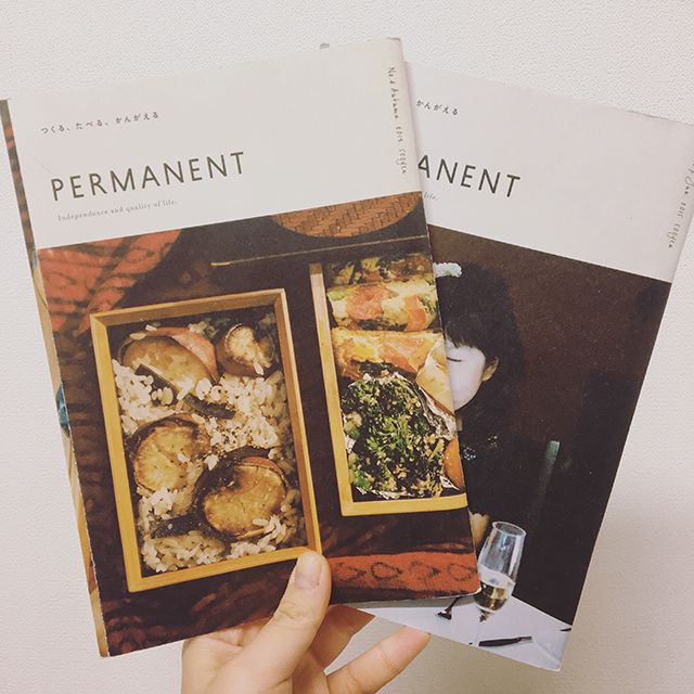 あすの食卓 #05「PERMANENT」