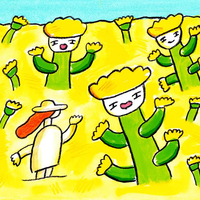 窓にシーズン #023「菜の花によばれて」