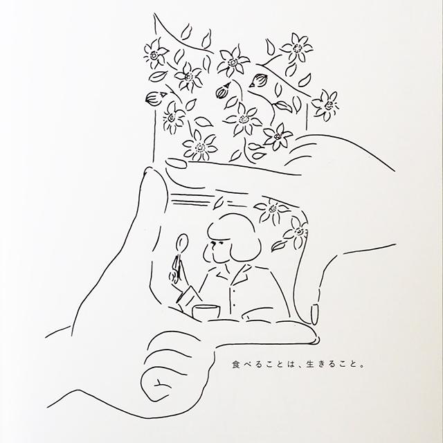 〈オンラインショップ取り扱い開始〉akira muracco × micco「You are what you eat」本