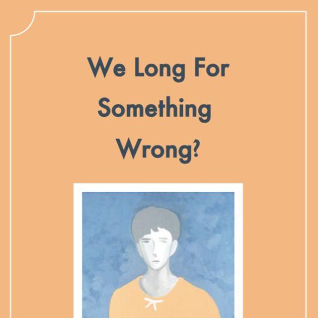 カナイフユキ 個展「WE LONG FOR SOMETHING WRONG?」in 三島